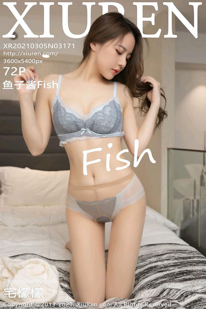 [XiuRen秀人网] 2021.03.05 No.3171 鱼子酱Fish [72+1P]