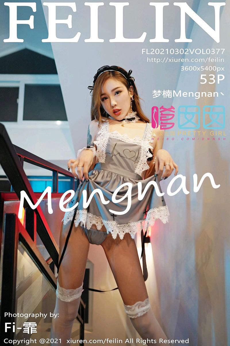 [FEILIN嗲囡囡] 2021.03.02 No.377 梦楠Mengnan丶 [53+1P]