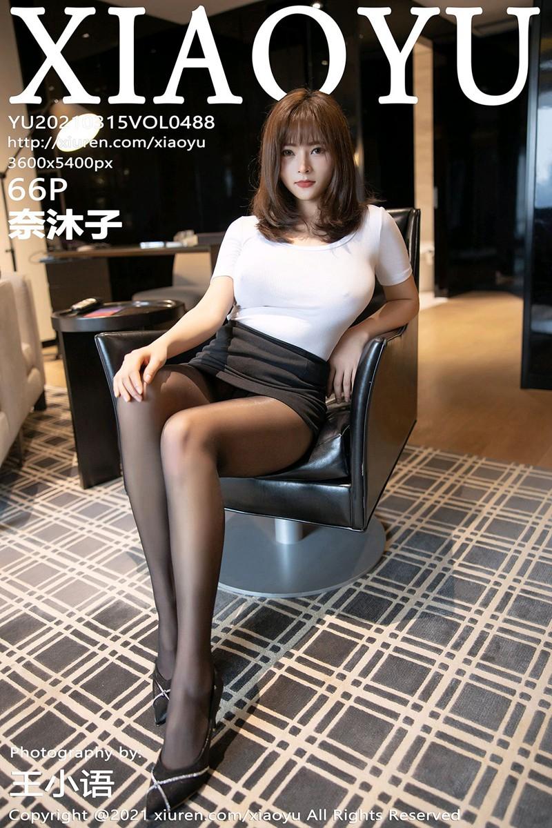 [XIAOYU语画界] 2021.03.15 No.488 奈沐子 [66+1P]
