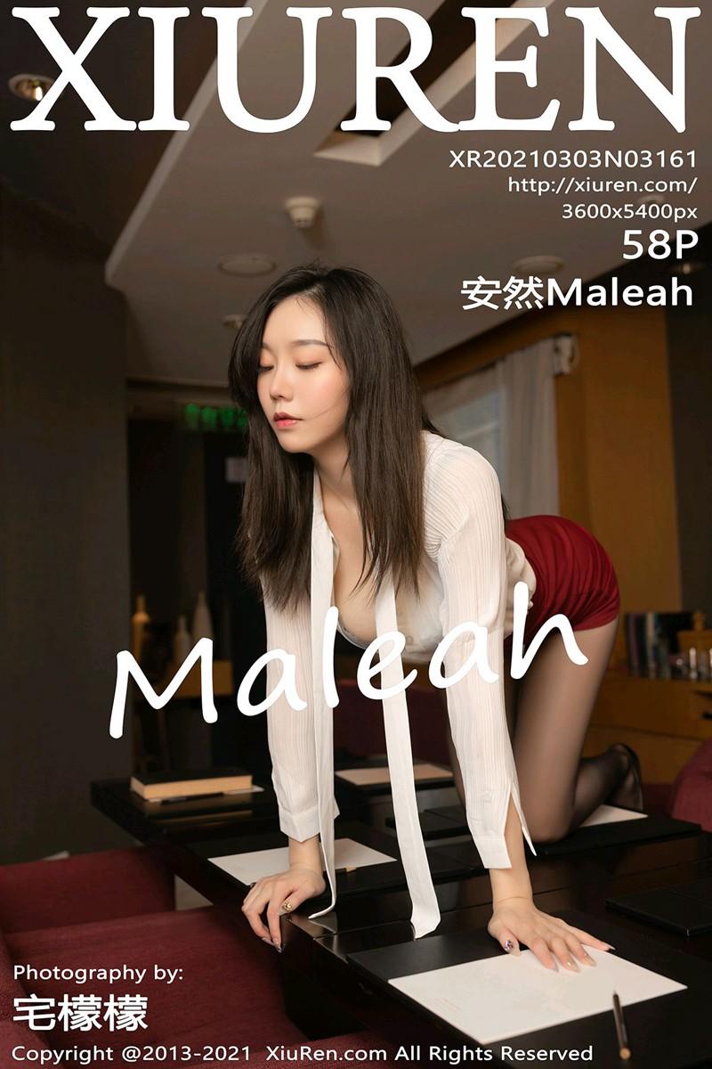 [XiuRen秀人网] 2021.03.03 No.3161 安然Maleah [58+1P]