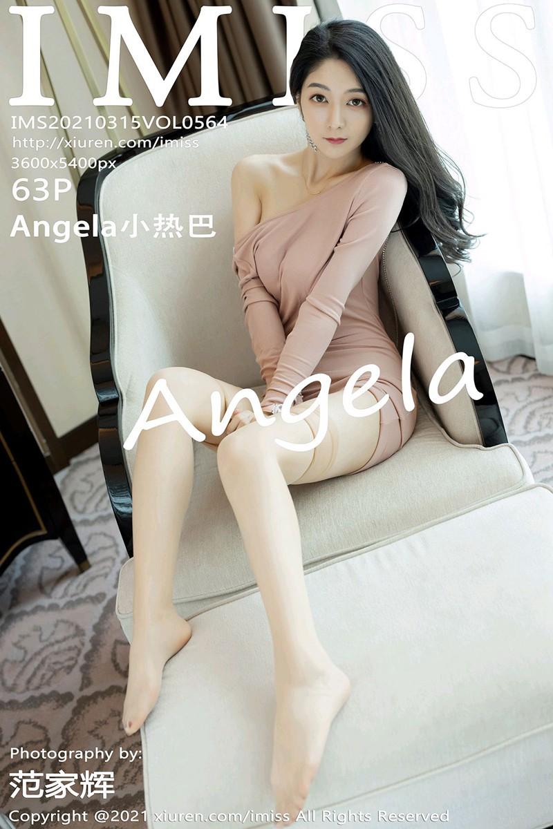 [IMISS爱蜜社] 2021.03.15 VOL.564 Angela小热巴 [63+1P]