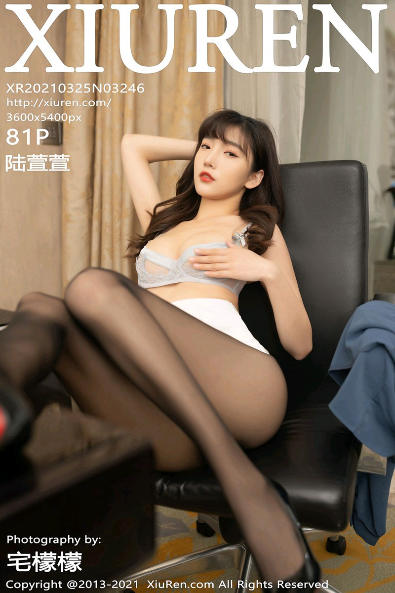 [XiuRen秀人网] 2021.03.25 No.3246 陆萱萱 [81+1P]