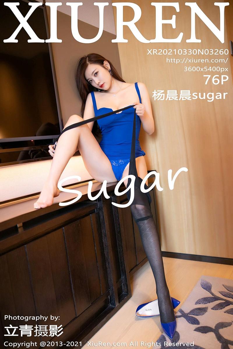 [XiuRen秀人网] 2021.03.30 No.3260 杨晨晨sugar [76+1P]