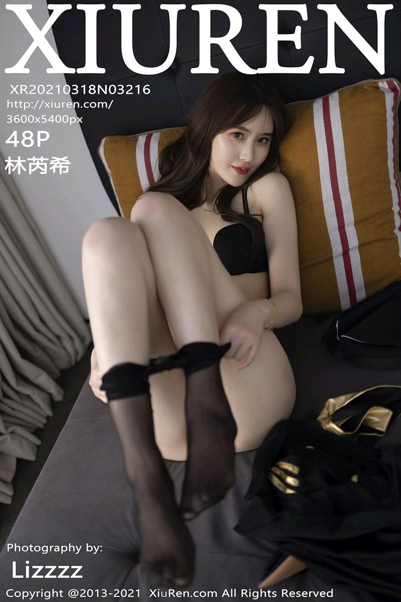 [XiuRen秀人网] 2021.03.18 No.3216 林芮希 [48+1P]