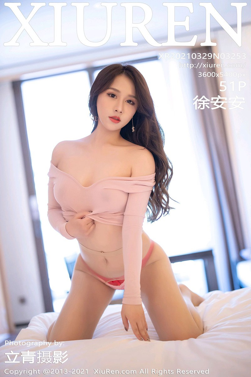 [XiuRen秀人网] 2021.03.29 No.3253 徐安安 [51+1P]