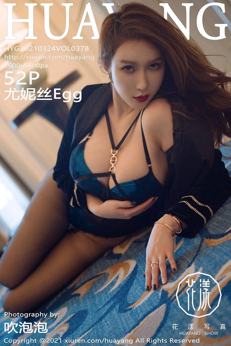 [HuaYang花漾写真] 2021.03.24 VOL.378 Egg-尤妮丝Egg [51+1P]