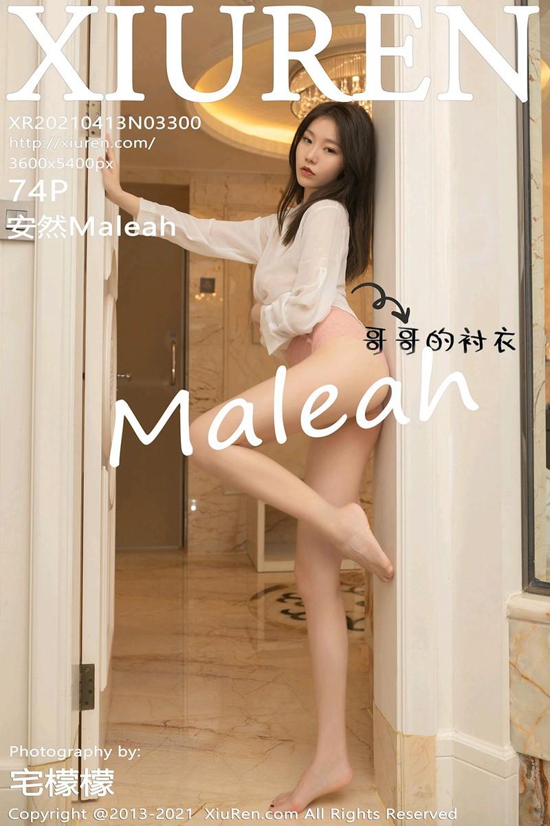 [XiuRen秀人网] 2021.04.13 No.3300 安然Maleah [74+1P]