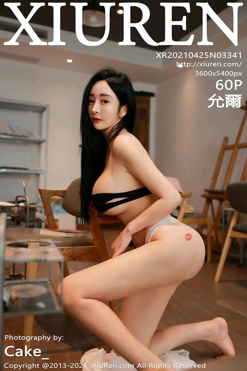 [XiuRen秀人网] 2021.04.25 No.3341 允爾 [60+1P]