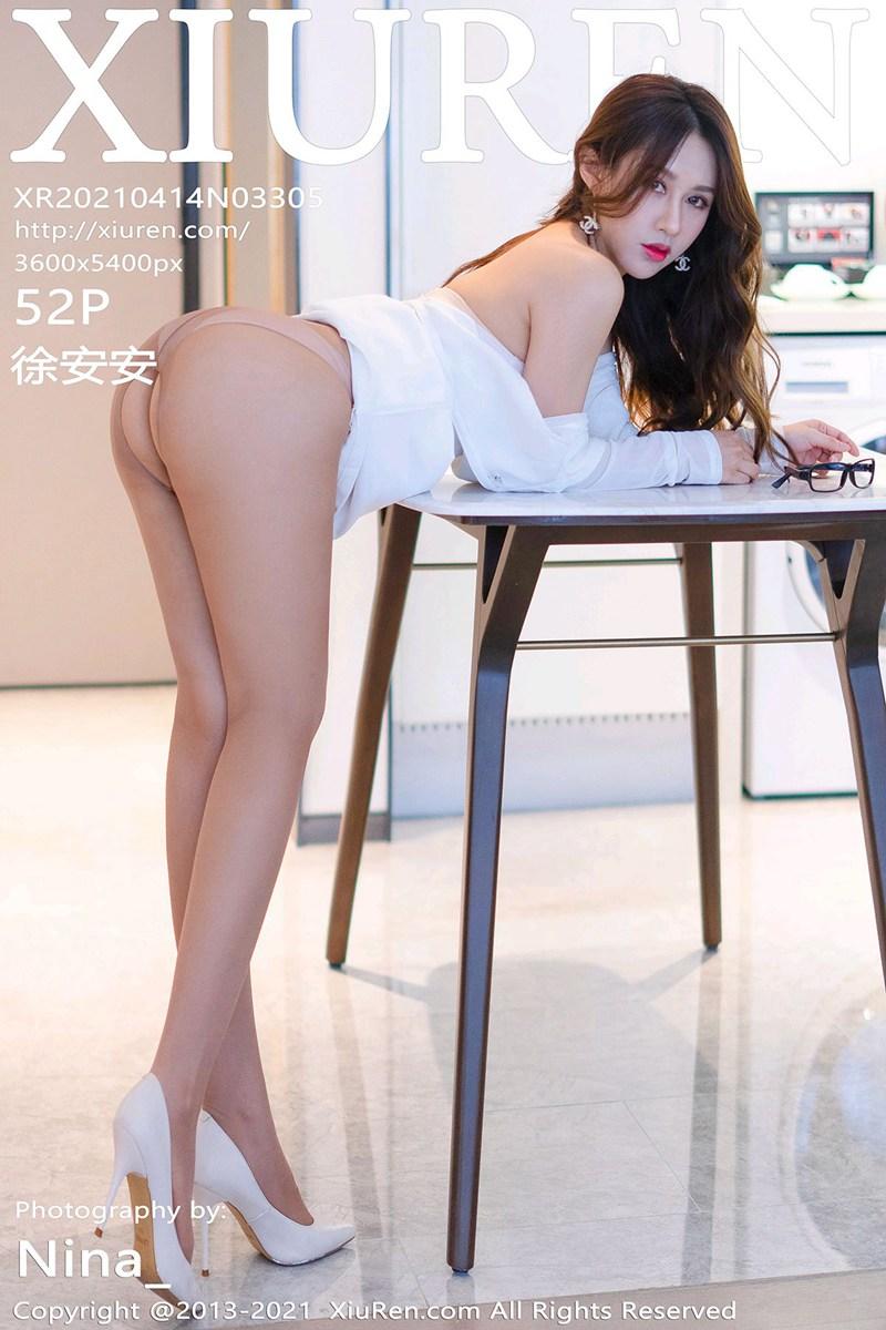[XiuRen秀人网] 2021.04.14 No.3305 徐安安 [52+1P]