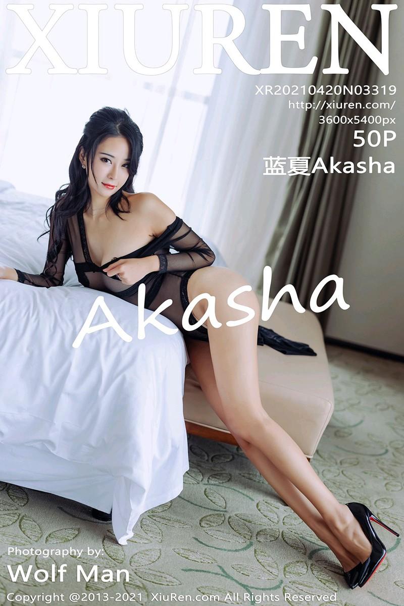 [XiuRen秀人网] 2021.04.20 No.3319 蓝夏Akasha [50+1P]