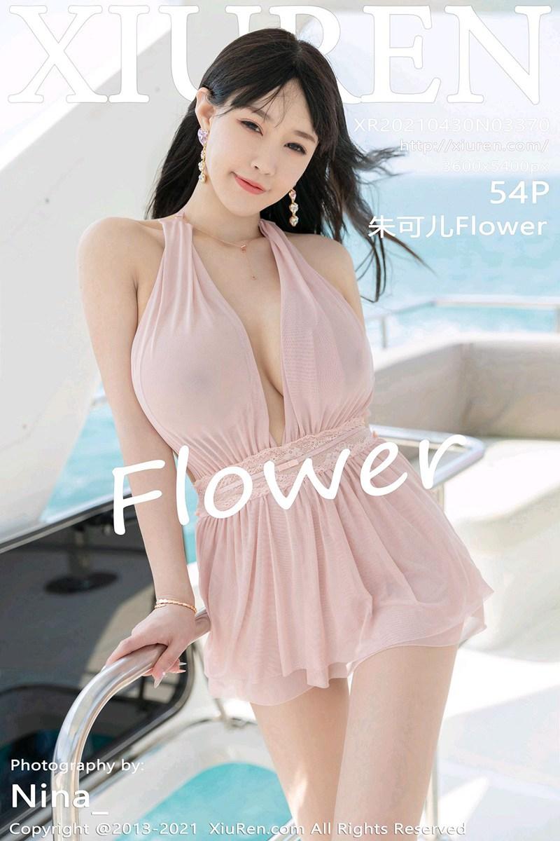 [XiuRen秀人网] 2021.04.30 No.3370 朱可儿Flower [54+1P]