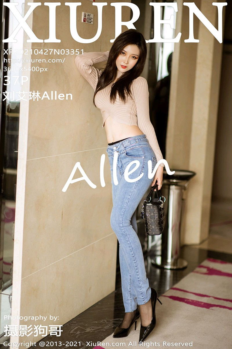 [XiuRen秀人网] 2021.04.27 No.3351 刘艾琳Allen [37+1P]