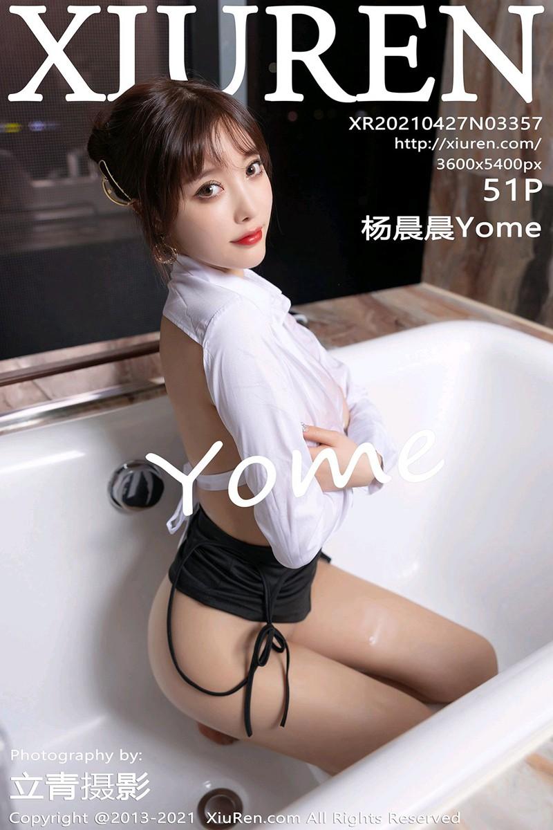 [XiuRen秀人网] 2021.04.27 No.3357 杨晨晨Yome [51+1P]