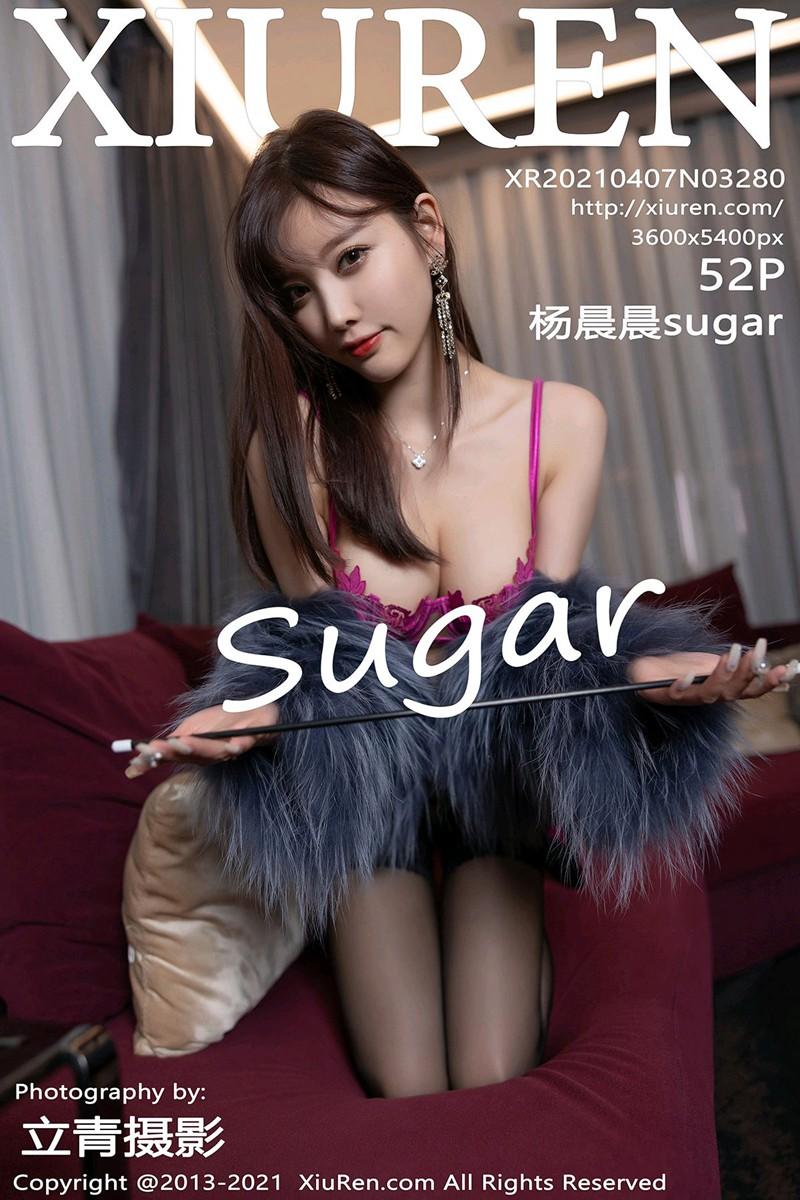 [XiuRen秀人网] 2021.04.07 No.3280 杨晨晨sugar [52+1P]