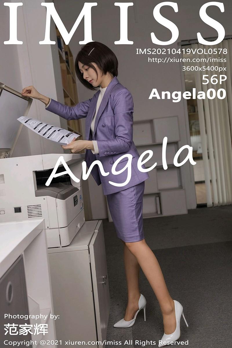 [IMISS爱蜜社] 2021.04.19 VOL.578 Angela00 [56+1P]