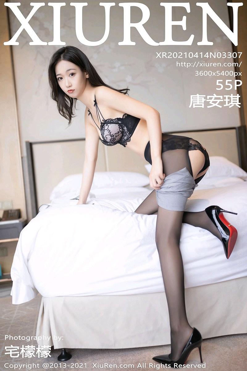 [XiuRen秀人网] 2021.04.14 No.3307 唐安琪 [55+1P]