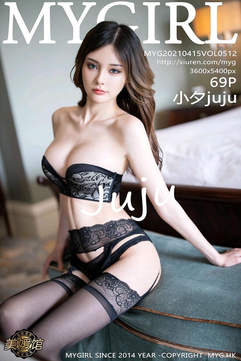 [MyGirl美媛馆] 2021.04.15 VOL.512 小夕juju [69+1P]