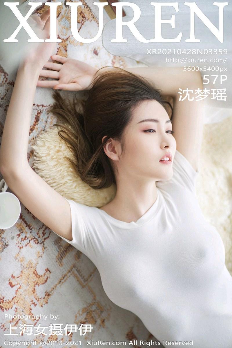[XiuRen秀人网] 2021.04.28 No.3359 沈梦瑶 [57+1P]