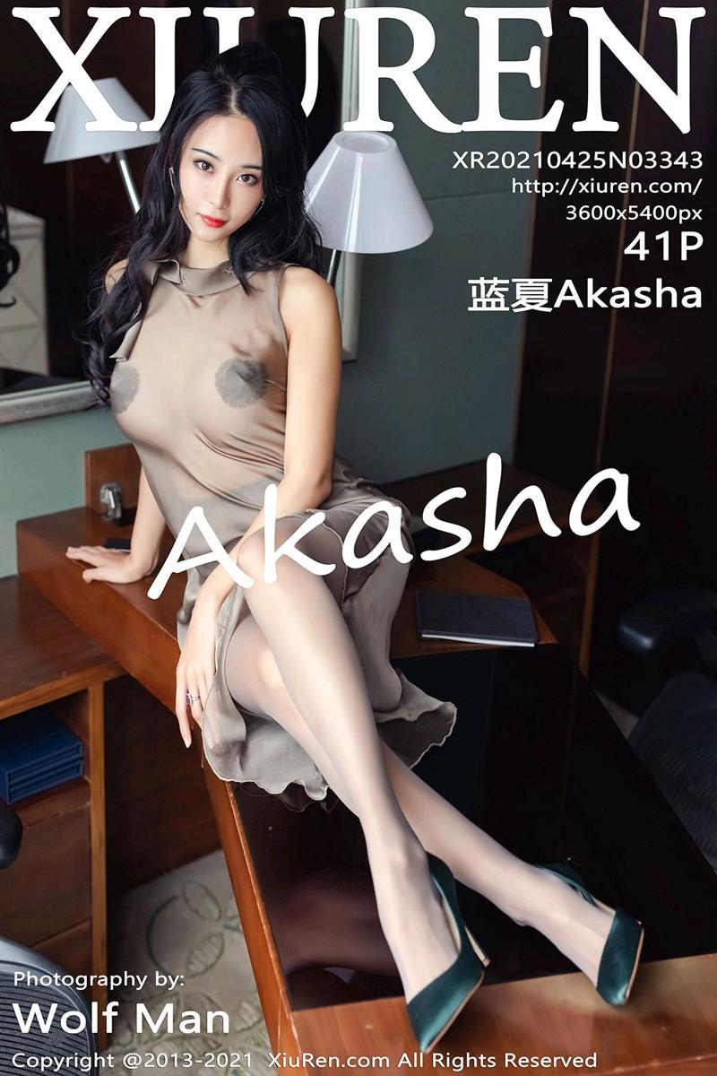 [XiuRen秀人网] 2021.04.25 No.3343 蓝夏Akasha [41+1P]