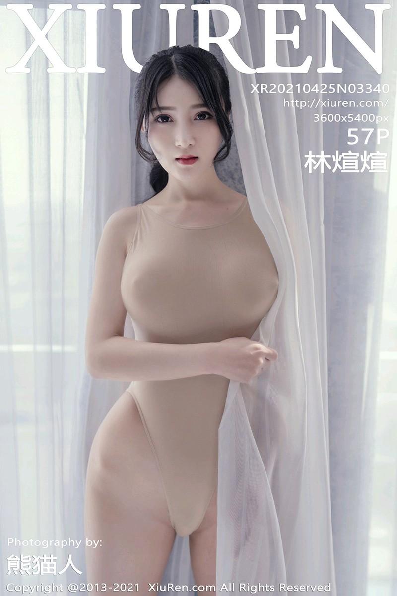 [XiuRen秀人网] 2021.04.25 No.3340 林煊煊 [57+1P]