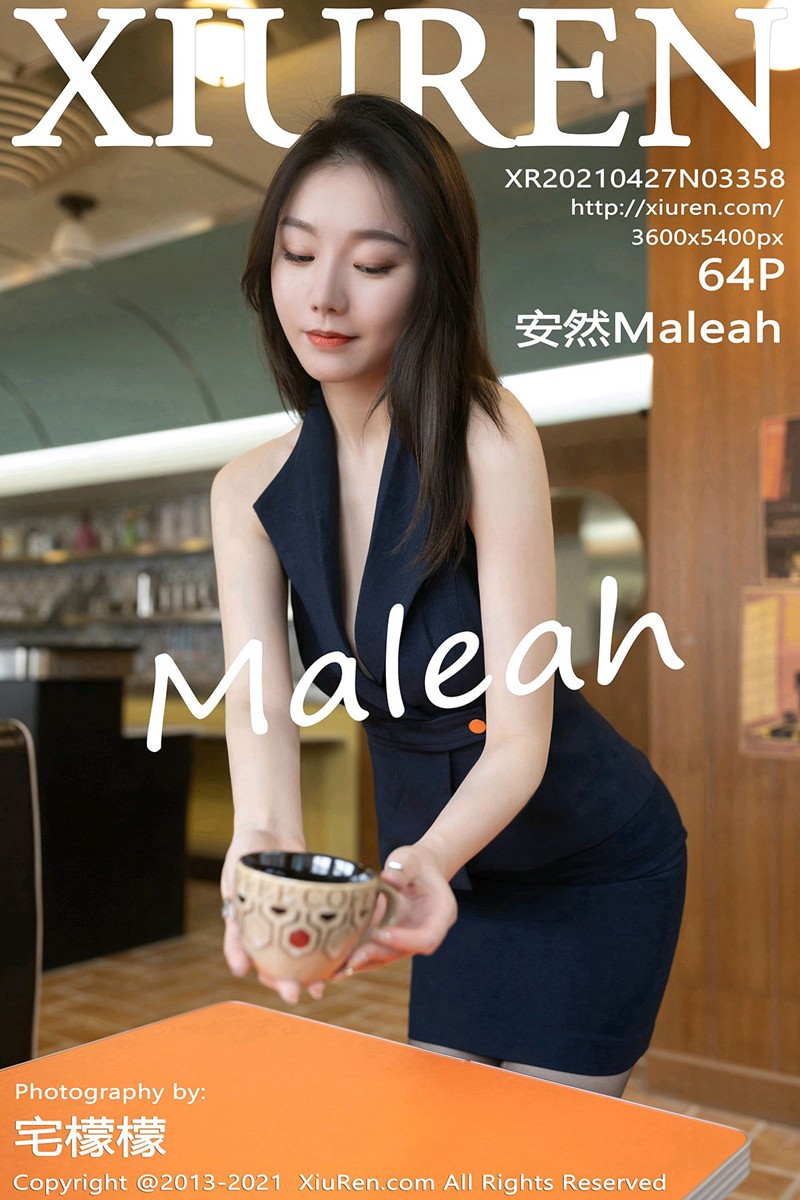 [XiuRen秀人网] 2021.04.27 No.3358 安然Maleah [64+1P]