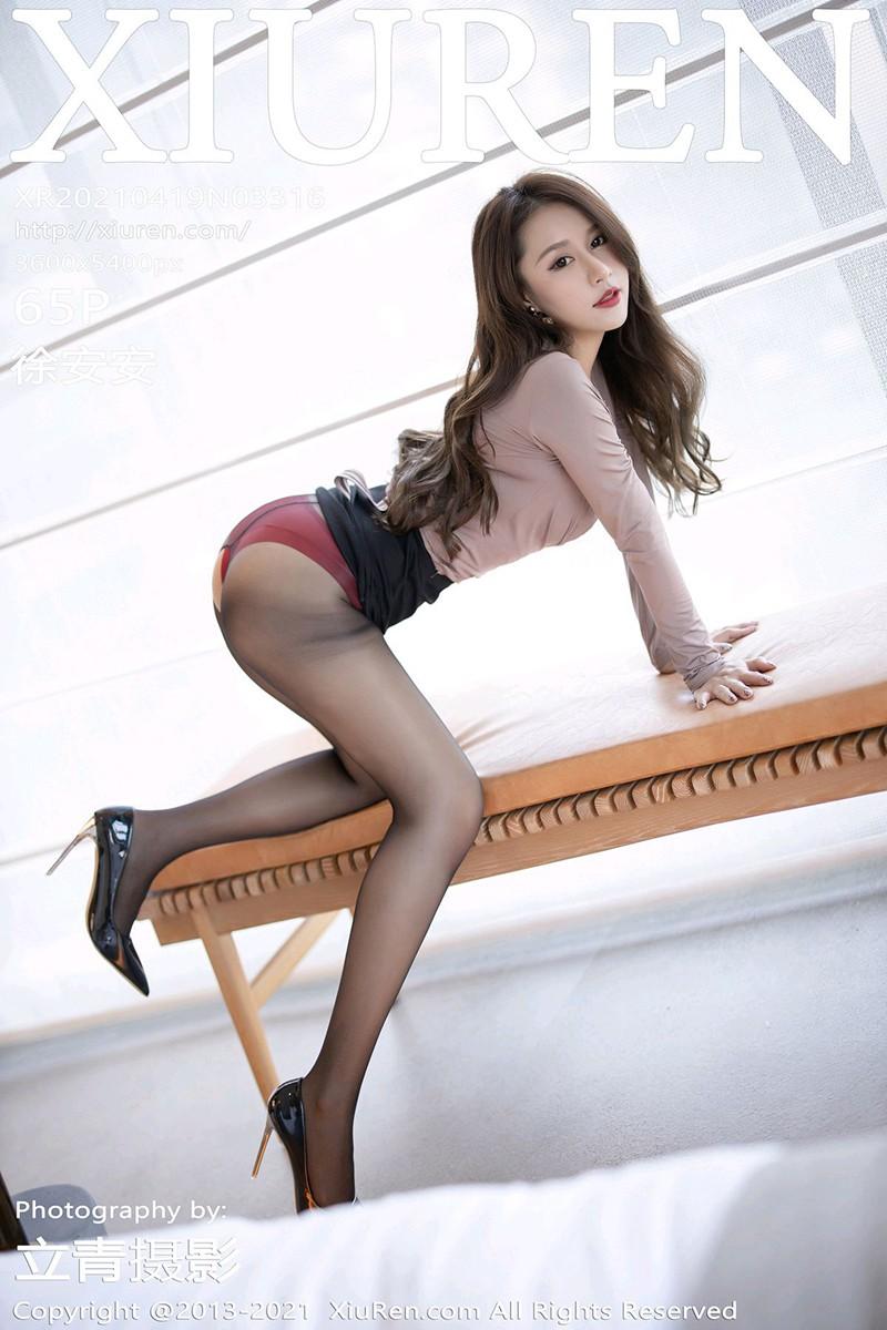 [XiuRen秀人网] 2021.04.19 No.3316 徐安安 [65+1P]