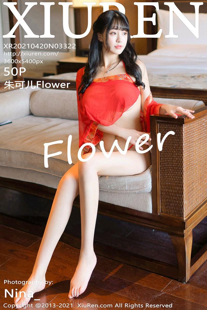 [XiuRen秀人网] 2021.04.20 No.3322 朱可儿Flower [50+1P]