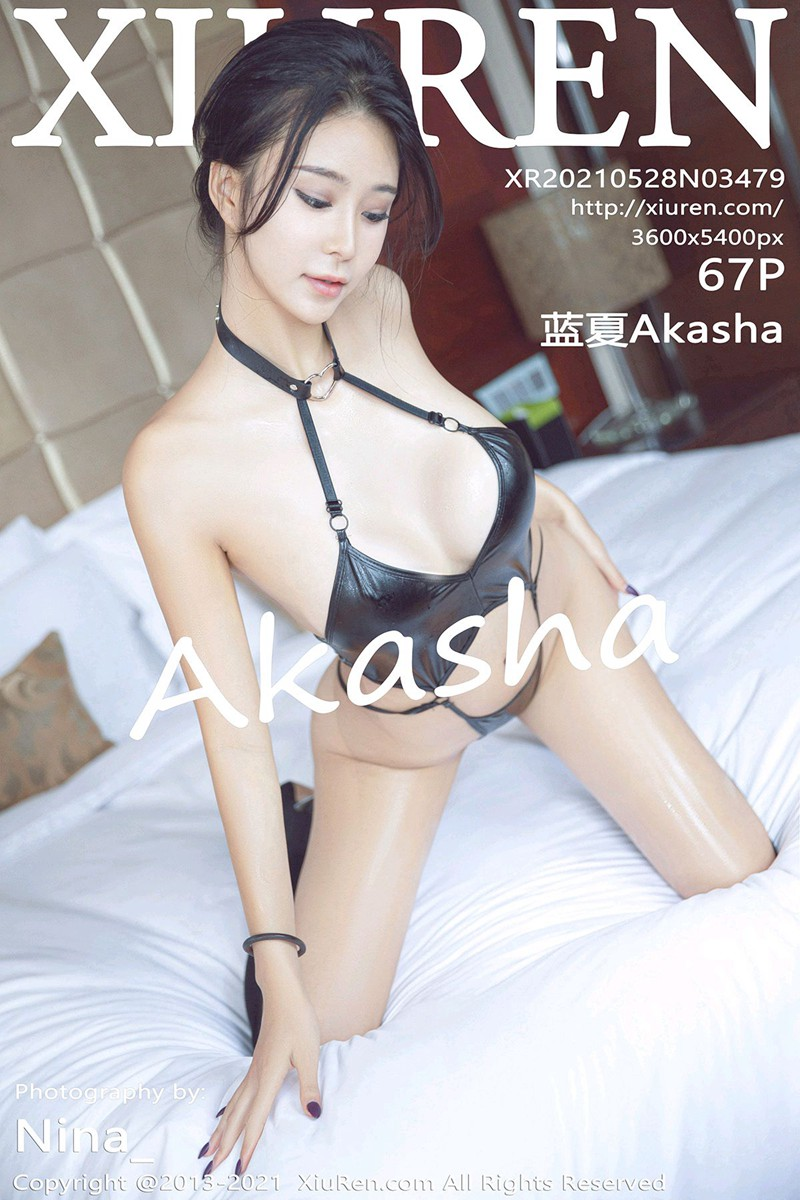 [XiuRen秀人网] 2021.05.28 No.3479 蓝夏Akasha [67+1P]