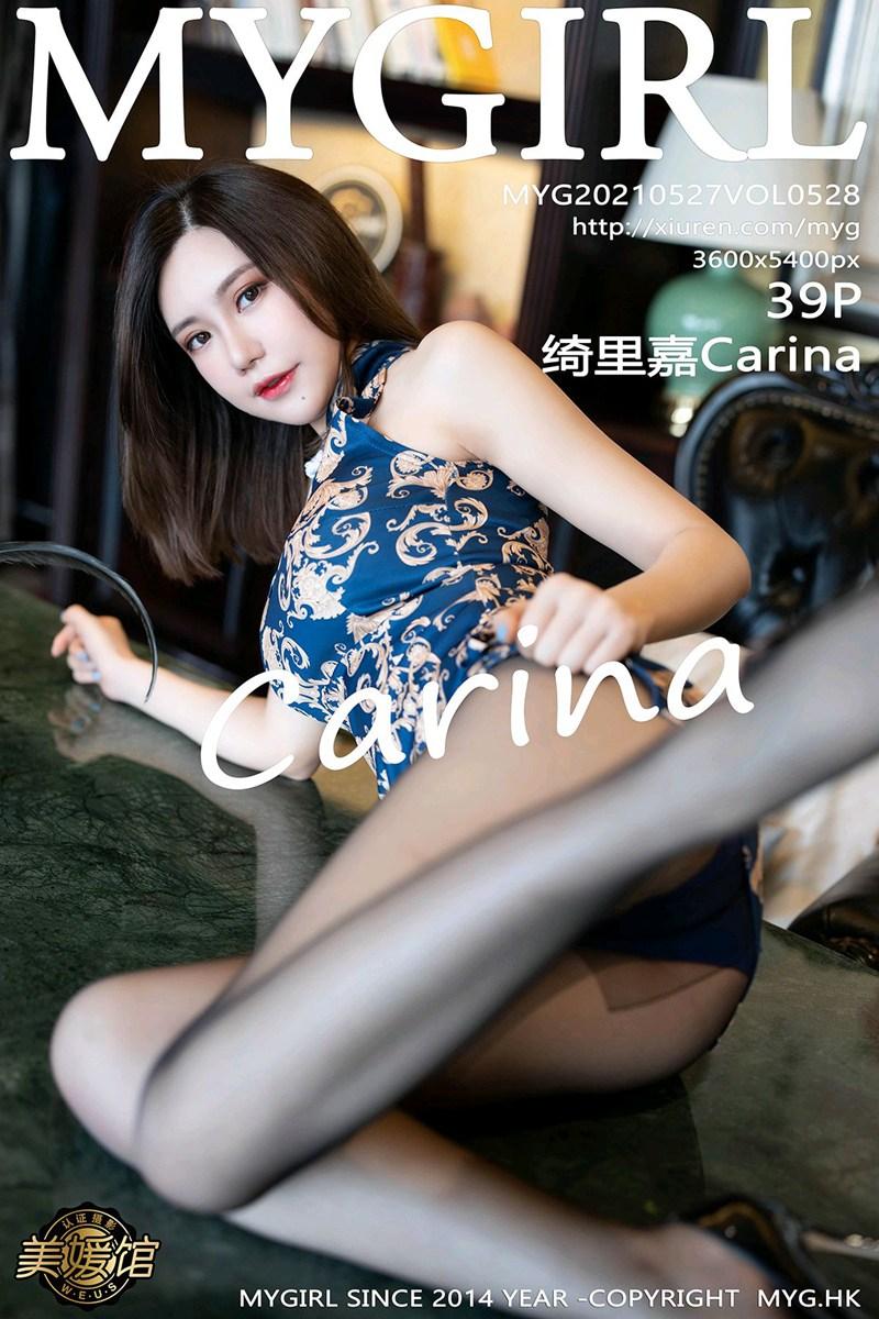 [MyGirl美媛馆] 2021.05.27 VOL.528 绮里嘉Carina [39+1P]