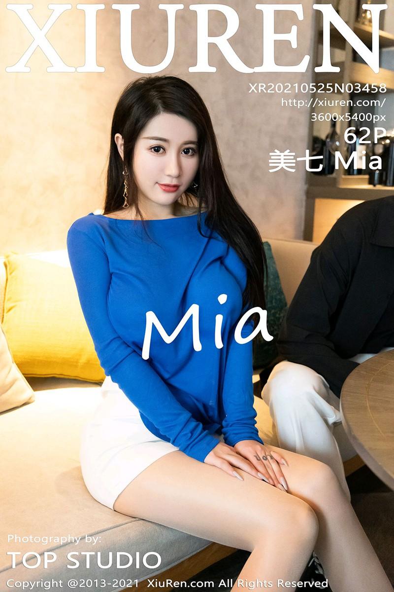[XiuRen秀人网] 2021.05.25 No.3458 美七 Mia [58+1P]