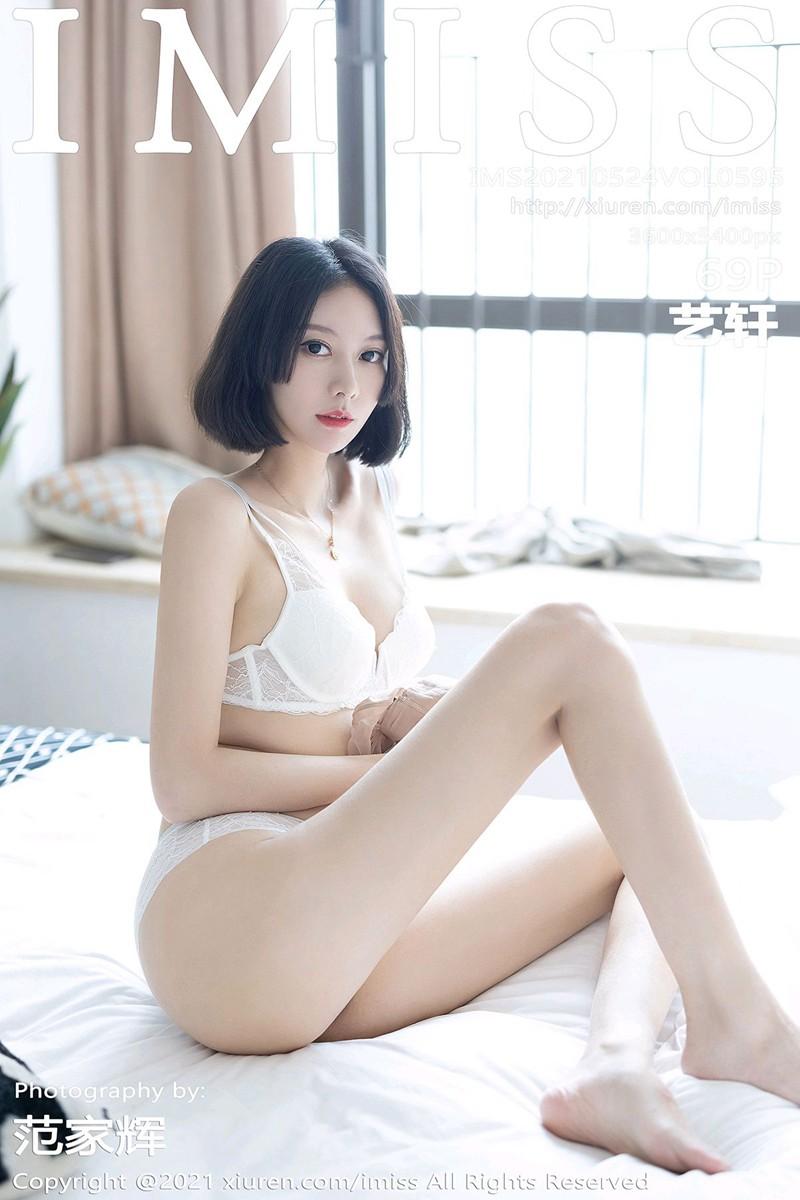 [IMISS爱蜜社] 2021.05.24 VOL.595 艺轩 [69+1P]